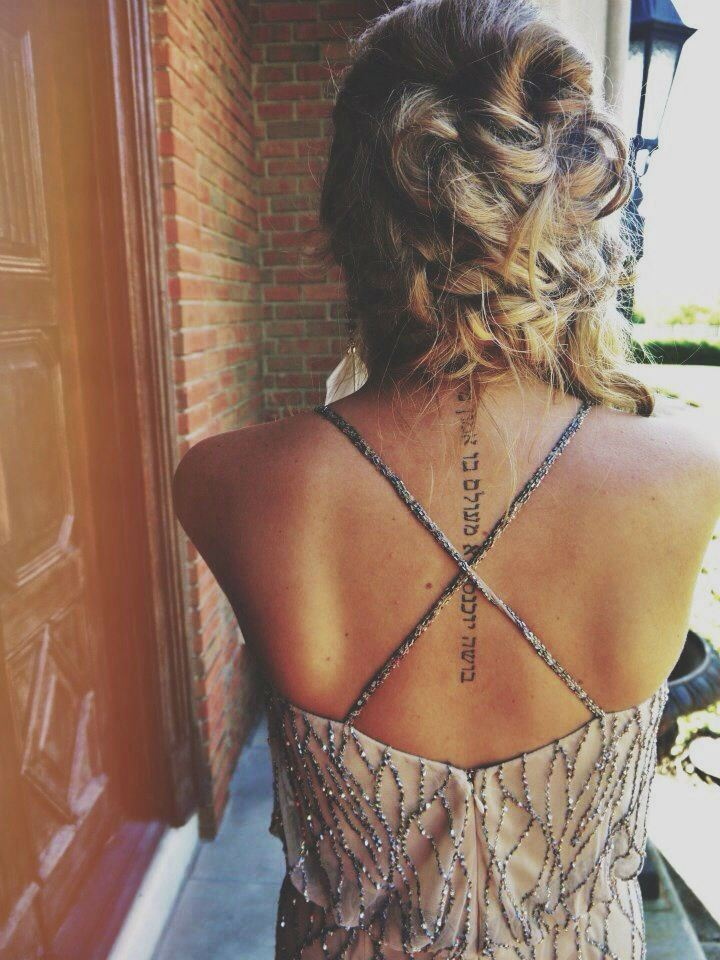 tattoo ideas for girls back