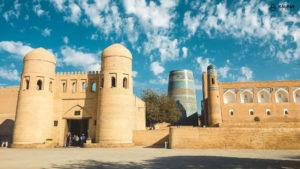 Uzbekistan was inscribed in 1990 noting its importance