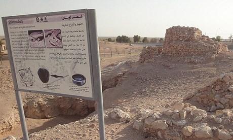 Taqah Castle, Mirbat