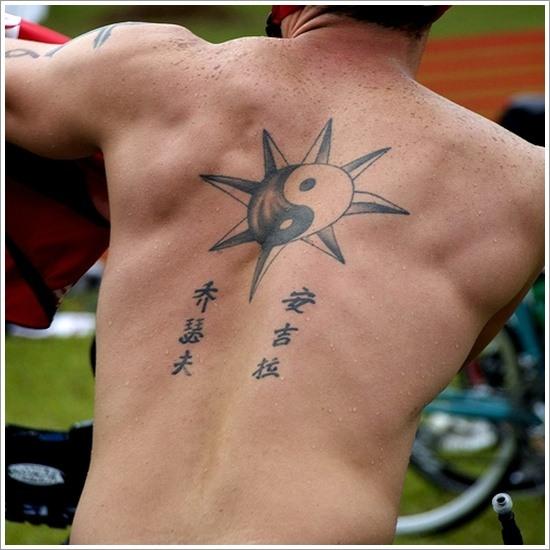 japanese yin yang infinity tattoo design for men