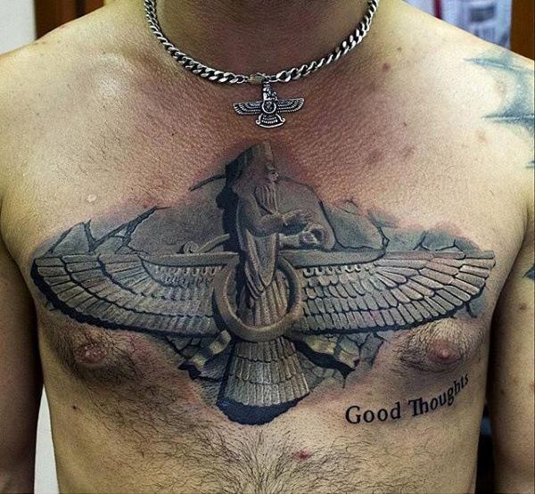 egyptian god tattoo design on chest for men