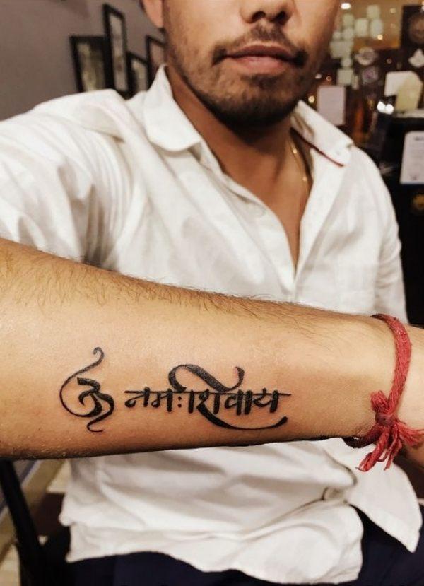 om tattoo for men