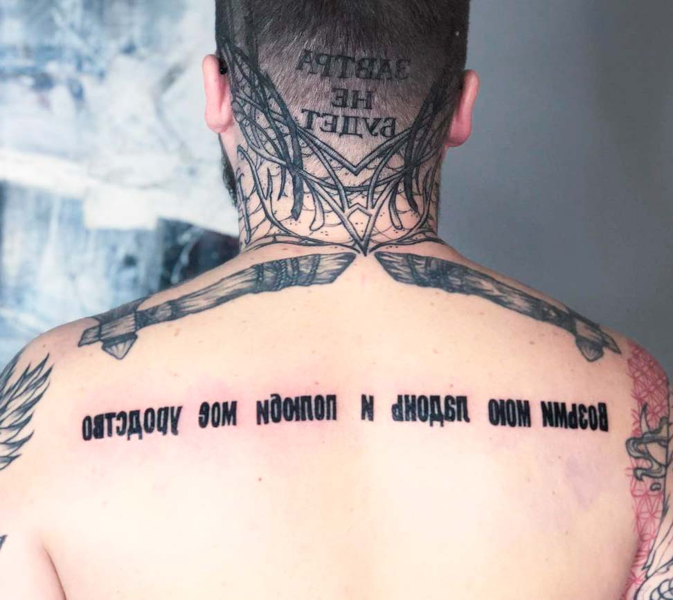 letters tattoos on back neck for guys