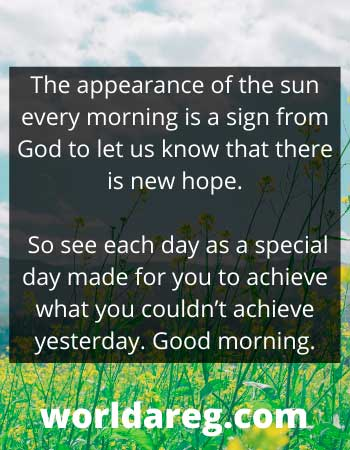 every morning is a sign from God