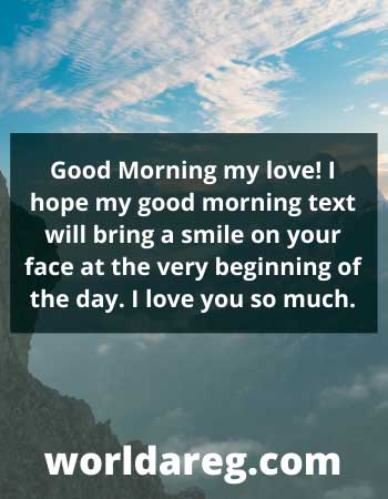 love good morning text will bring a smile on your face
